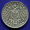 Германия/Вюртемберг 3 марки 1914 aUNC  - 1