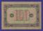 РСФСР 100 рублей 1923 года / 2-й выпуск / Г. Я. Сокольников / И. Колосов / VF- / Теневые квадраты - 1