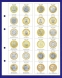 Альбом для памятных 25, 10, 5, 2 и 1 рублевых монет России - 2