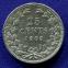 Нидерланды 25 центов 1903 F  - 1