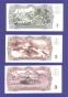 Набор расчетных билетов / Союз бонистов / 2015 года / 6 штук / С водяными знаками / UNC - 2