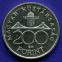 Венгрия 200 форинтов 1992 XF Национальный банк  - 1