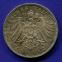 Германия/Бавария 5 марок 1911 aUNC 90 лет со дня рождения Луитпольда Баварского - 1
