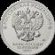 Россия 25 рублей 2021 UNC ММД 60-летие первого полета человека в космос (в блистере) - 1