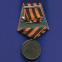 Николай II Медаль Красного Креста В память русско-японской войны (муляж) - 1