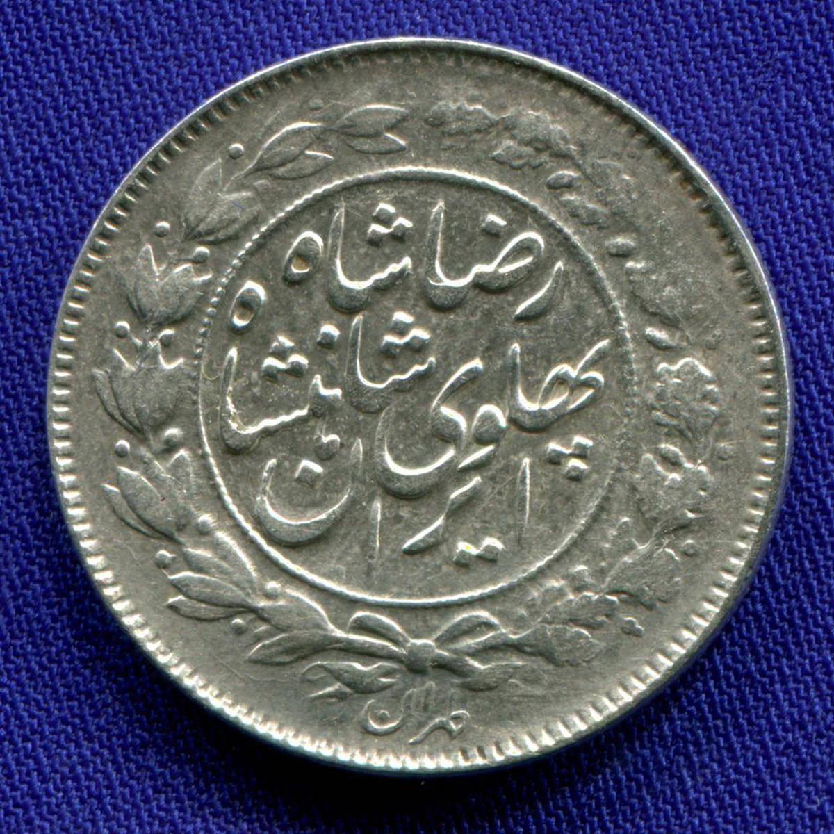 воспользуемся монеты ирана фото могилеве так