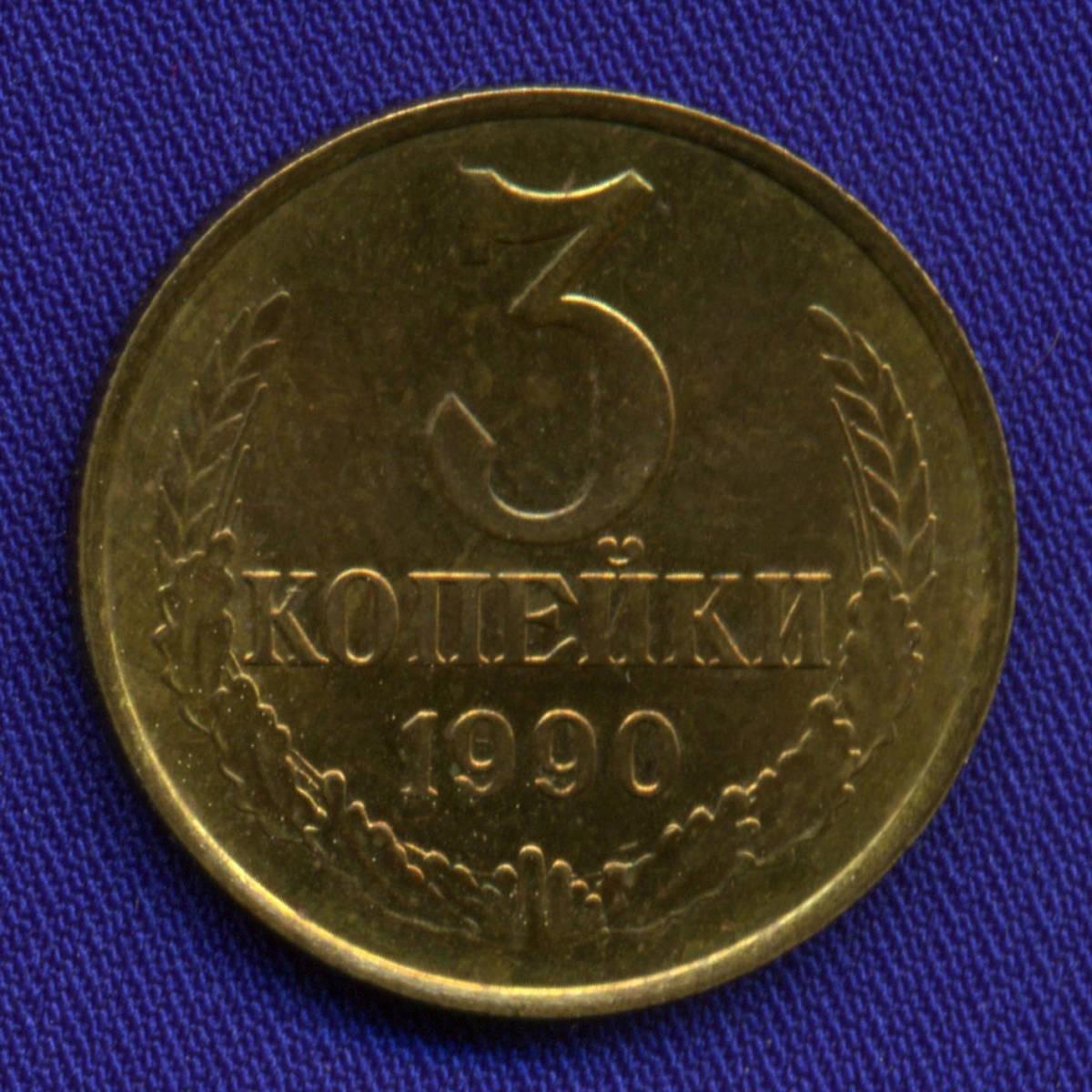 Монеты были и серебряные и золотие, мелкие и крупные, блестящие, новые.